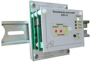 Доступний адаптер для кріплення КМ на DIN-рейку.