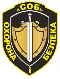 Сертифікований партнер в Одесі.